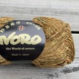 Noro Silk garden sock Solo 100gr f S53 Gulgrön Tomioka